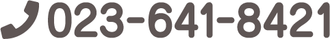 tel.023-641-8421